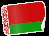 Belarus visum
