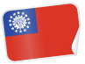 Myanmar visum